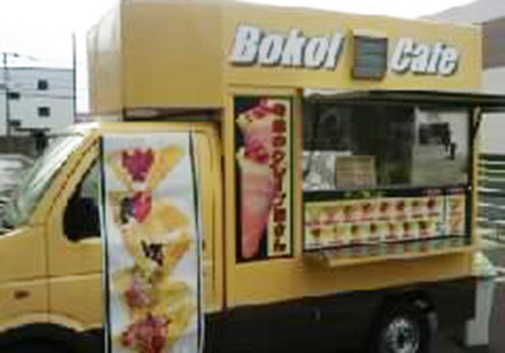 BOKOI CAFE