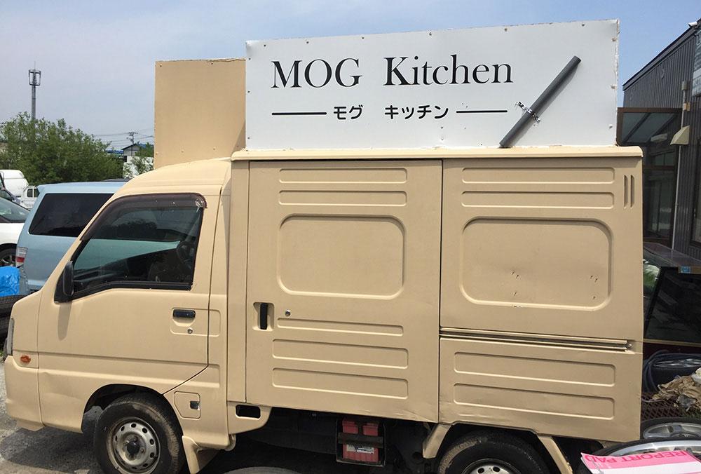 MOGキッチン