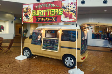 BURITTERS